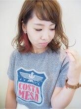 エイジア(asia)■お遊びカラーのミディアム☆デザインカラー■ダブルカラー