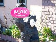ヘアースタジオマックス(MAX)の雰囲気(看板を持ったクマさんがお客様をお出迎え♪)
