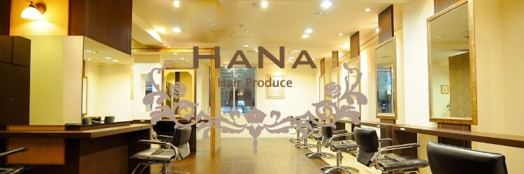 ハナ 千葉店(HANA)のサロンヘッダー