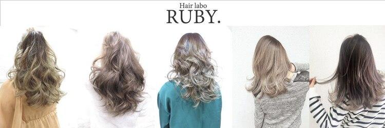 ヘアーラボルビー(Hairlabo RUBY.)のサロンヘッダー