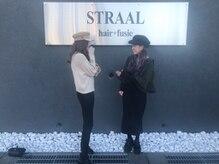ストラール ヘア プラスフュジー(STRAAL hair +fusie)