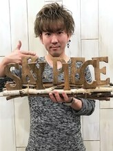 スカイピース(SKYPIECE)高橋 佳孝