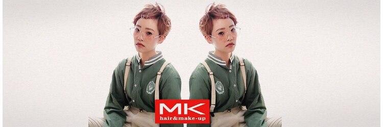 ヘアーアンドメイクアップMK 貝塚店(hair&make-up MK)のサロンヘッダー