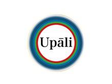 ウパリ(UPali)