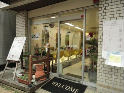 小田原美容室 薔薇の写真