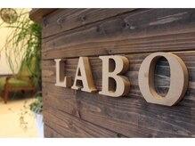 ラボ(LABO)の雰囲気(【アロマカラー】イタリア産天然由来成分で髪と地肌に優しい☆)
