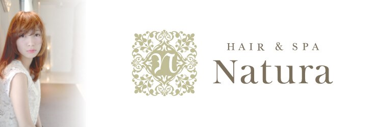 ナトゥーラ 御器所店(Natura)のサロンヘッダー