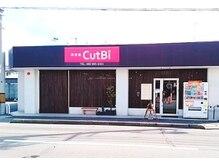 カットビ(CutBi)の雰囲気(こちらの外観が目印です♪駐車場は店の隣にございます☆)