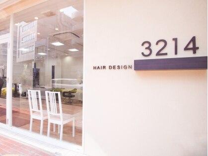 ヘアーデザイン サンニイイチヨン(HAIR DESIGN 3214)の写真
