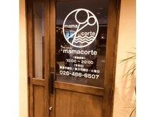 ヘアーアンドビューティー ママコルテ(Hair&Beauty mamacorte)の雰囲気(ドアを開けると解放感ある空間です♪)