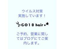 GO10 hair