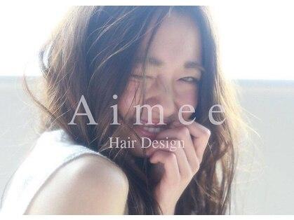 エイミー(Aimee)の写真