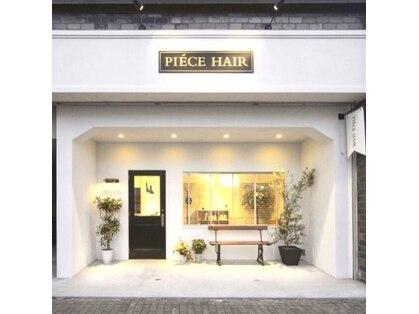 ピエスヘア(PIE'CE HAIR)の写真