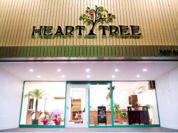 ハートツリー(HEART TREE)の写真/口コミで高評価!スタッフ2名のアットホームなプライベート空間が人気の《HEART TREE》★