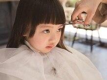 ヘアー ラウンジ シエル(Hair Lounge le Ciel)