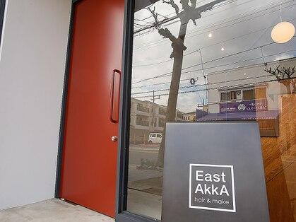 イースト アッカ(East AkkA)
