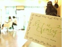 ヘミング(Heming)の雰囲気(柔らかな日差しが差し込む店内で、ゆったりとした時間を…)