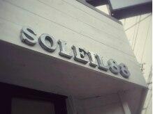 ソレイユハチジュウハチ(SOLEIL88)の雰囲気(住宅街に有るお洒落空間、カフェ感覚で入れる入りやすさ☆)