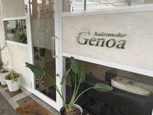 ヘアメイク ジェノア(hair make Genoa)の雰囲気(高島屋近く・中の川沿い1F。【夜8時まで受付け、月曜も営業】)