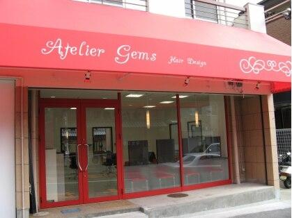 アトリエジェムズ(Atelier gems)の写真