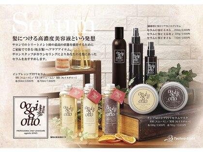 ヘアリラクゼーションリノ (Hair Relaxation Lino)の写真