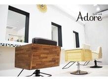 ヘアーアスクアドア(hair ask Adore)