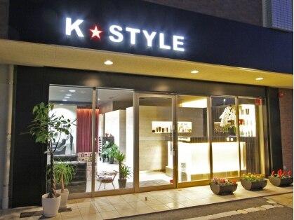 ケースタイル(K STYLE)の写真