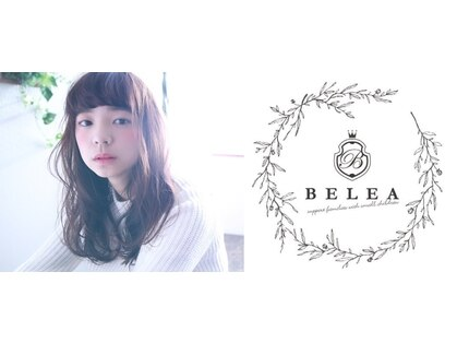 ビレア 極楽店(BELEA)の写真