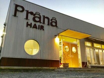 ヘアープラーナ 土器店(HAIR pranA)の写真
