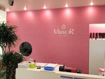 ヘアサロン ミラー 八王子店(MIRROR)の写真/【八王子】キッズスペースあり。お子様連れのママ歓迎!忙しくて普段なかなか美容院に行けない方も是非◎