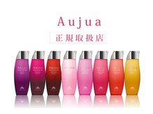 【Aujua正規取扱店】 *Raffuneは常に最新の商材、器材、メニューを取り揃えております*