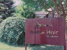 ノマヘアー(noma Hair)