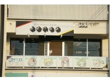 ジェンガ(jenga)の雰囲気(マックスバリュ八重瀬店2軒隣♪この外観が目印です。)