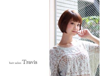 ヘアサロン トラヴィス(hair salon Travis)の写真