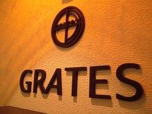 グーラテース(GRATES)