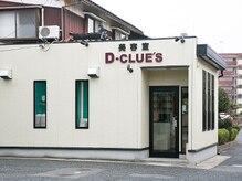 美容室 ディークルーズ(D CLUE'S)の雰囲気(お店の外観です。)