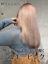 ガルボ ヘアー(garbo hair)#高知 #おすすめ #ランキング #月曜営業 #シルキーピンク