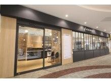 カイノ イオンモール 岡山店(KAINO)