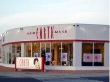 アース 八戸店(HAIR & MAKE EARTH)の雰囲気(駐車場も完備。店内は広々とした空間で、ゆったり過ごせます)