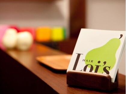 ヘアーロイズ(HAIR Loi's)の写真