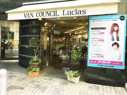 バンカウンシル ルキアス(VANCOUNCIL Lucias)の写真