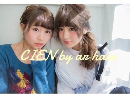 シエン(CIEN by ar hair)の写真