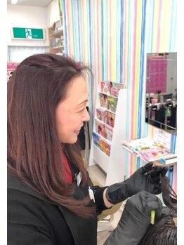ヘアーカラー ドゥ(HAIR COLOR Do!)の写真/【カラー専門店】お客様もスタッフも女性のみの女性専用サロン♪いつまでも綺麗でいたい大人女性に◎