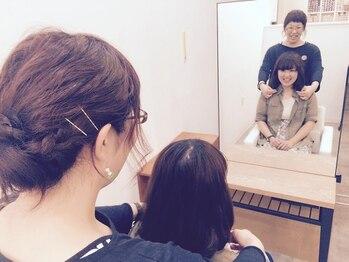 ソマム(somam)の写真/男性スタッフがいる美容院は苦手…ゆっくり、気を使わずに施術を受けたい!そんなあなたにオススメです。