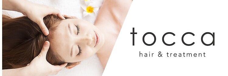トッカ ヘアアンドトリートメント 千葉店(tocca hair&treatment)のサロンヘッダー