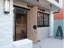 ボイストゥルース 上石神井店の雰囲気(入りやすい路面店。コチラのドアからお入り下さい☆)