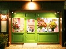 リアン ヘアー(Lien hair)の雰囲気(★3月NEW OPEN★オープン祝いのお花でにぎやか☆)