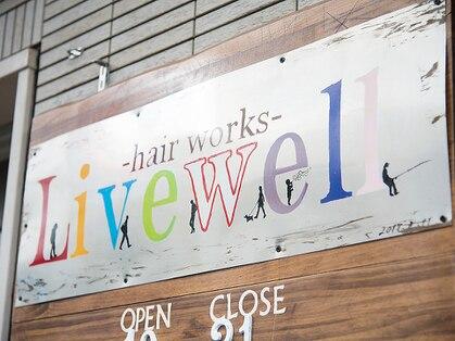 リブウェル ヘア ワークス 北千住(Livewellhair works)の写真