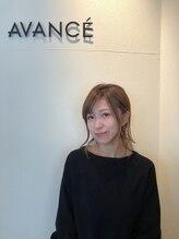 アヴァンセ(AVANCE)貝賀 恵