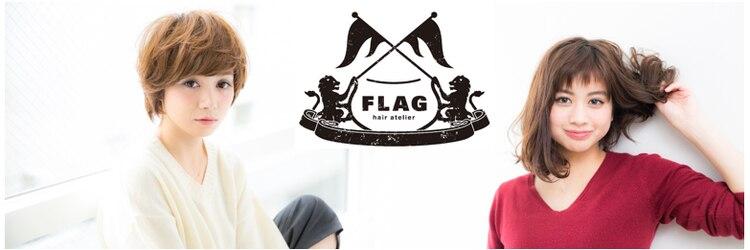 フラッグ ナゴヤ 名古屋3号店(FLAG nagoya)のサロンヘッダー